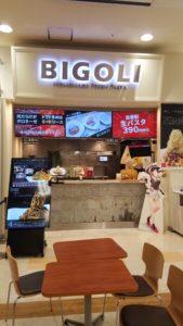 BIGOLI店舗画像