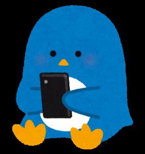 スマホペンギン