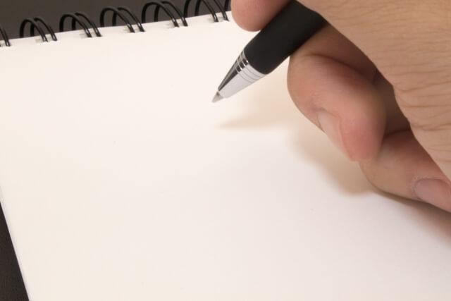 業務を書き出す