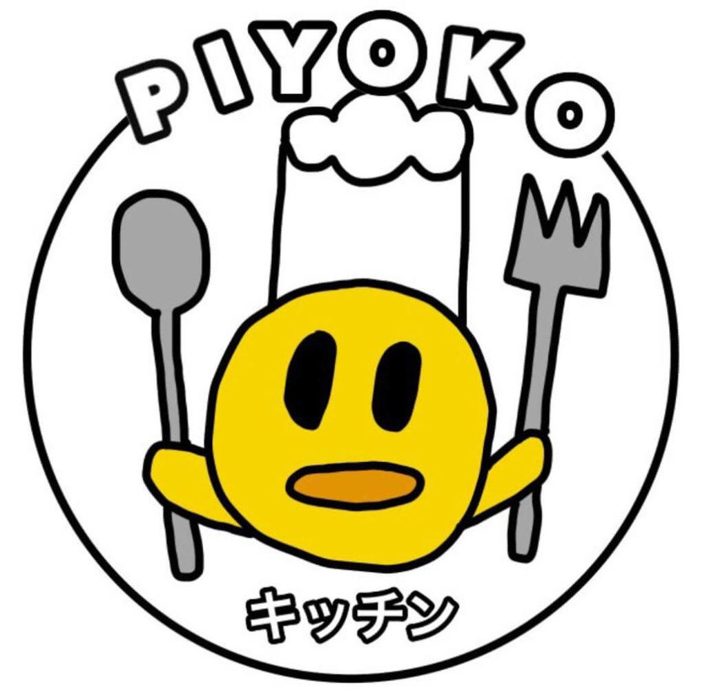 ぴよこキッチン 3