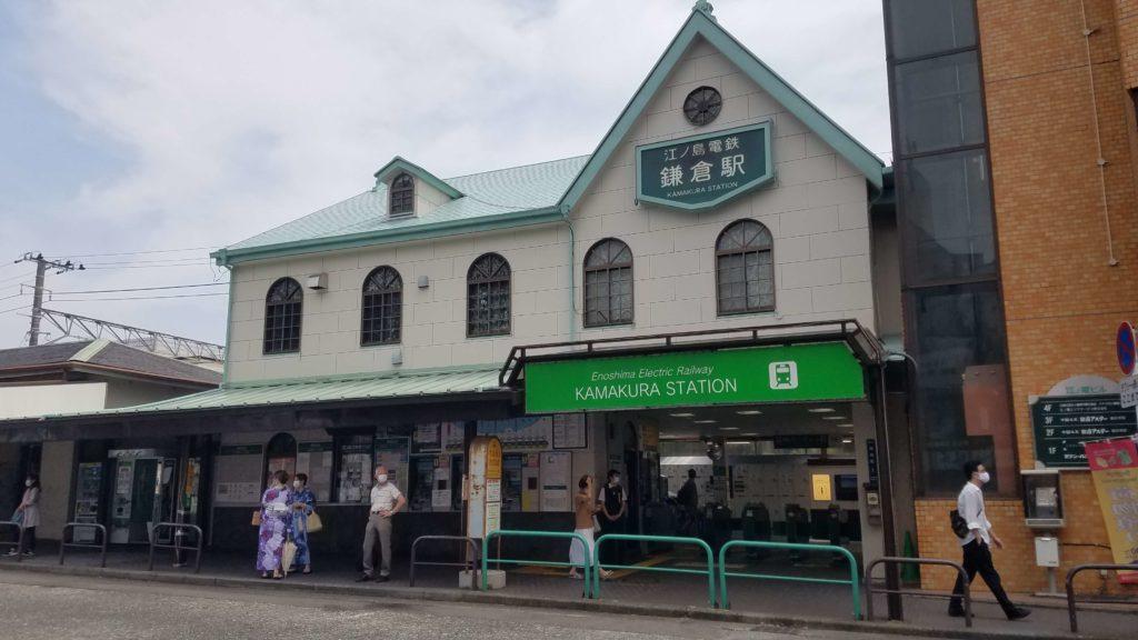 江ノ電 鎌倉駅2