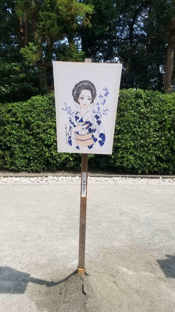 安野モヨコさんのぼんぼり