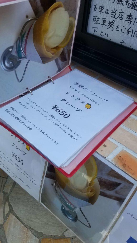 ぴよこキッチン 2